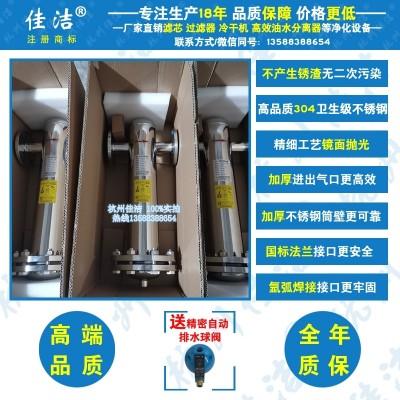 过滤器负压细菌过滤器除菌过滤器