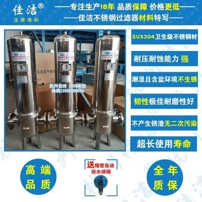 现货供应 不锈钢负压气体过滤器 医
