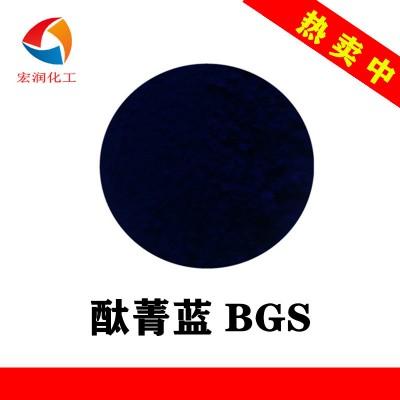 供应酞菁蓝BGS耐晒耐迁移彩之源酞菁