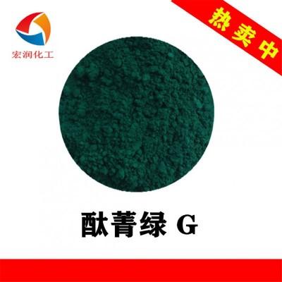 彩之源酞菁绿G5319颜色鲜艳着色力高