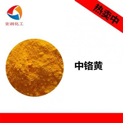 供应颜料黄34国标耐晒中铬黄油漆色