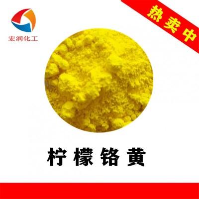 供应国标柠檬铬黄绿光柠檬黄颜料