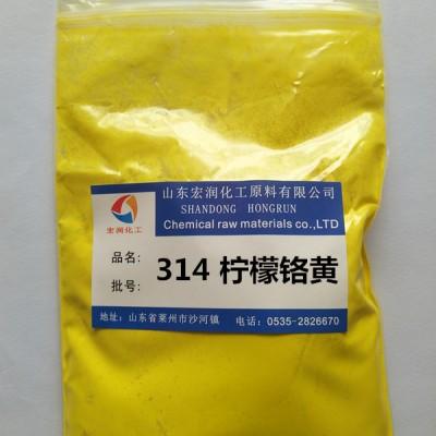 供应耐高温柠檬黄Y314柠檬铬黄