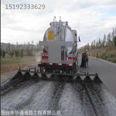 新疆哈密沥青路面修复剂针对细微裂