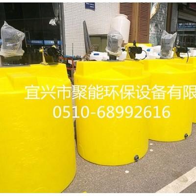加药桶厂家 塑料加药桶价格 PE加药