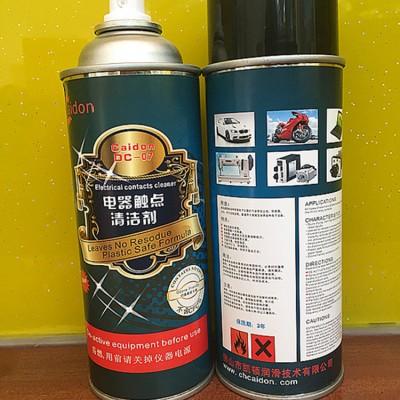 电器触点清洁剂 继电器清洁剂