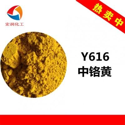彩之源Y616中铬黄包膜中黄颜料耐晒