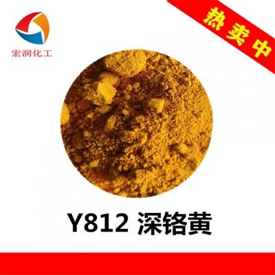 彩之源包膜深铬黄Y812颜色鲜艳性价
