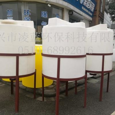 加厚1吨PE加药搅拌桶 立式搅拌PE加