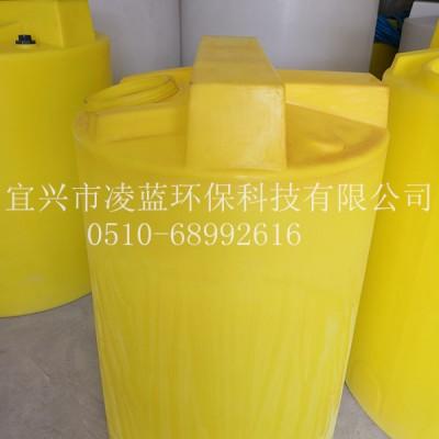 凌蓝环保2000L加药桶 PE塑料搅拌罐