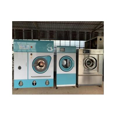 辽源周边出售二手干洗机ucc二手干洗