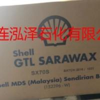 进口70度熔点壳牌费托蜡SX70费托蜡