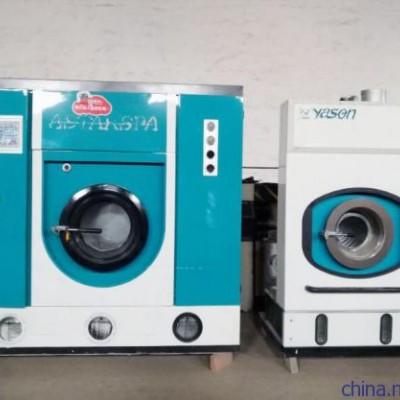 烟台低价出售二手干洗机洁希亚二手