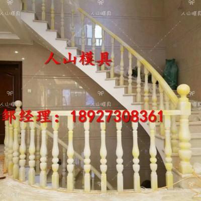 楼梯扶手硅胶模具 石栏杆石雕栏杆硅