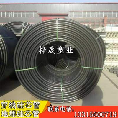 电线护套硅芯管HDPE32/26硅芯穿线管