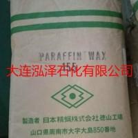 日本精蜡155 精密陶瓷粘结蜡