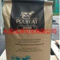 进口棕榈脂肪粉饲料级添加剂