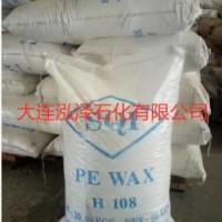 供应泰国SQI聚乙烯蜡H108 进口PE蜡