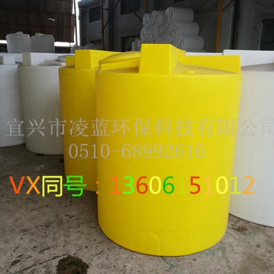 80L饮水水箱 搅拌罐 水桶加厚塑料耐