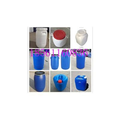 50L升方形白色食品级塑料桶50kg公斤