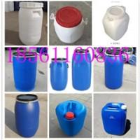 50L升方形白色食品级塑料桶50kg公斤加厚大口螺旋盖化工桶