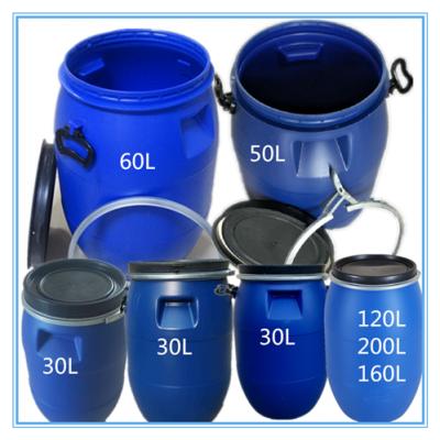 60公斤化工桶-抱箍桶60升敞口铁箍桶
