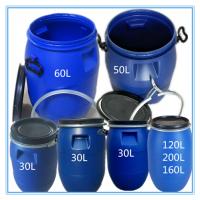50kg法兰桶50l-手提塑料桶-50升化工桶敞口