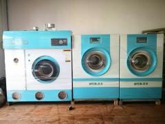 哈尔滨转让二手洗涤设备ucc二手干洗店设备二手干洗机