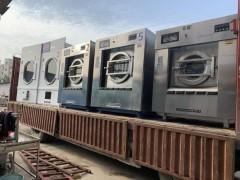 哈尔滨出售绿洲二手干洗机二手洗衣房设备二手水洗机