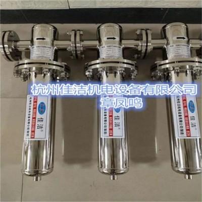 氮气除菌过滤器