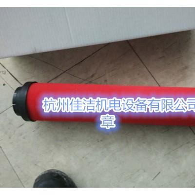 滤芯CFD540 PFD540 DFD540 HFD540