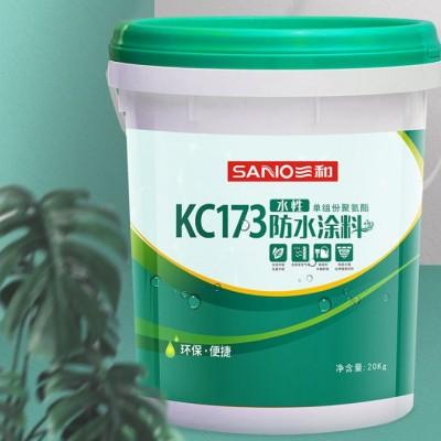 三和无挥发性气味KC173单组份水性聚
