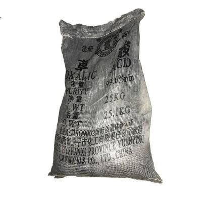 供应草酸 染料还原剂