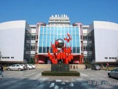 中南大学除病毒涂料开发获省重点研发计划项目立项
