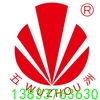 沧州市螺旋钢管(集团)有限公司