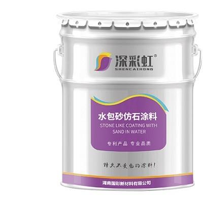 供应湖南国彩深彩虹品牌液态多彩仿