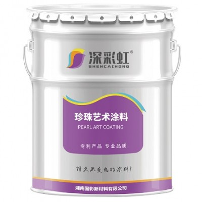 供应湖南国彩深彩虹品牌5D珍珠艺术