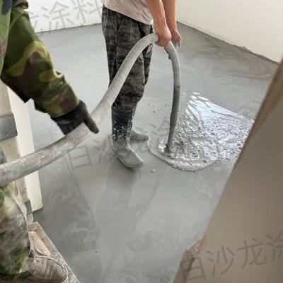 成都特种水泥自流平砂浆施工步骤