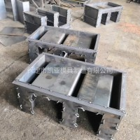全包供应 U型排水槽钢模具 边坡U型排水槽模具