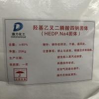 HEDP四钠 羟基乙叉二膦酸四钠