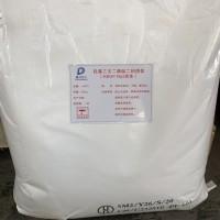 HEDP二钠 羟基乙叉二膦酸二钠