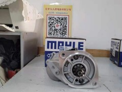 MS913马勒MAHLE原厂五十铃C240起动机