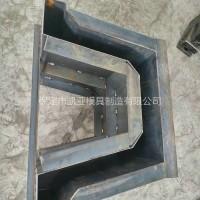 流水槽模具-加厚板材 高速公路流水槽模具生产厂家 凯亚模具